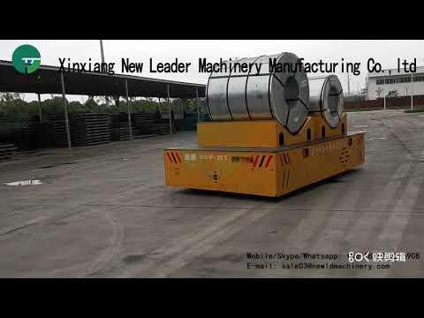 25 Ton Factory Detachable U Frame Automatic Coil Transport Carriage For Sale