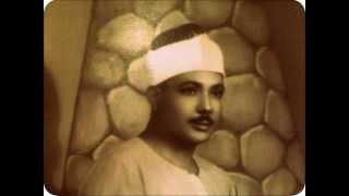 سورة القيامة -عبدالباسط  - abdessamad abdelbasset sourat al kiyama