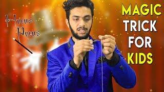 మేజిక్ ట్రిక్స్  తెలుగులో || Revealing Magic Trick Secrets in Telugu || Top 3 in Telugu