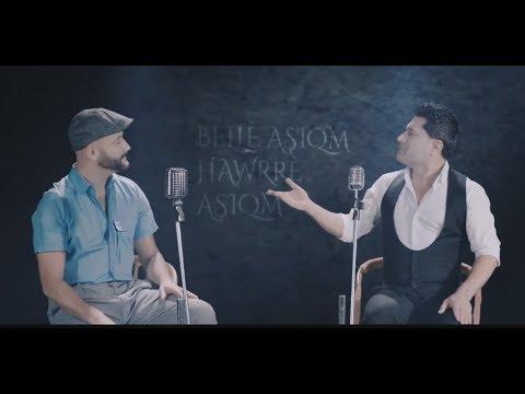 Blend & Ayub Ali - Belle Ashiqm 2019