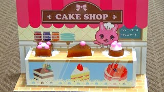 Let's Make a Cake shop with Gummy Candy