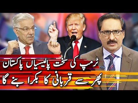 Kal Tak with Javed Chaudhry - 24 October 2017 | Express News