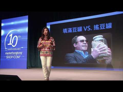 AC2017_招募及團隊溝通第二節_Recruiting and Communication Within the Team part 1_Joanne Hsi