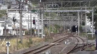 2020年1月19日 E261系特急サフィール踊り子試運転 熱海駅到着