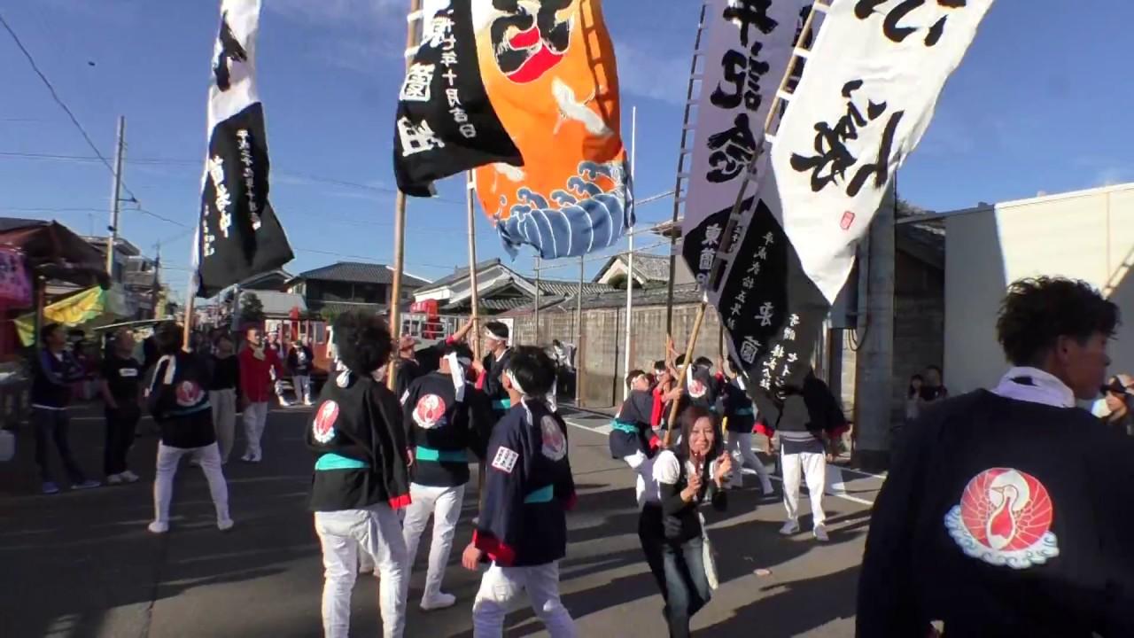 平成29年度 御坊祭 宵宮 東薗組 幟 10月4日 - YouTube
