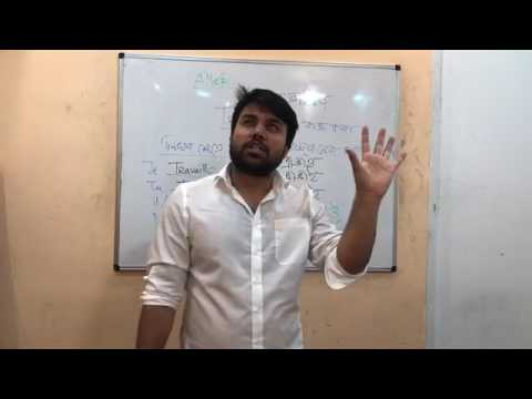 Live class bangla to french 05/05/2017