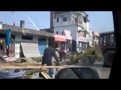 BASTI , UTTAR PRADESH, INDIA  [  HD ]