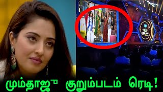 In bigg boss 2 Tamil, all the contestants proved