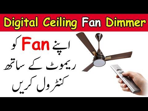 Digital Ceiling Fan Dimmer Urdu/Hindi