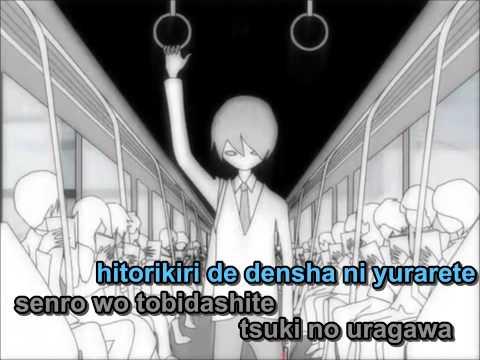 【Karaoke】bungaku shounen no yuuutsu【off vocal】- Miku