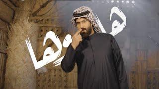 احمد الساعدي | الف حظ | الوجه الابيض | فيديو كليب 2020 |