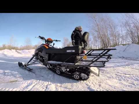 Снегоход Cronus SNOWMAX Т 200