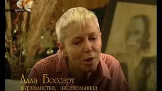 Документальный фильм ПРО ЛЮБОВЬ ПОЛИЩУК