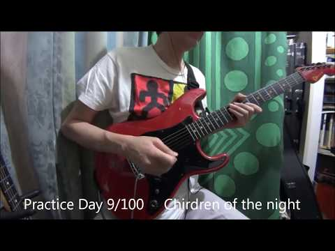 Practice Day 9 Of 100  Children of the night by Wayne Shorter mp3