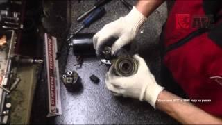 видео Ford Focus Starter Relay