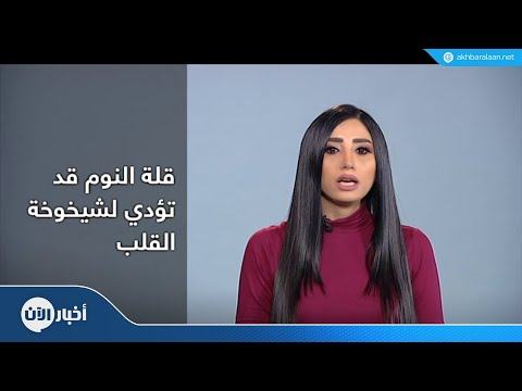 لمقاومة اليمنية تسيطر على مواقع جديدة بمركز الدريهمي التفاصيل مع منى عواد في الأخبار بدقيقة  - نشر قبل 30 دقيقة