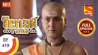 Tenali Rama - Ep 419 - Full Episode - 8th February, 2019