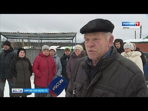 Жители нескольких деревень вынуждены ездить в Киров по непроезжей дороге(ГТРК Вятка)