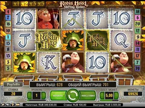 Игровой автомат ROBIN HOOD играть бесплатно и без регистрации онлайн
