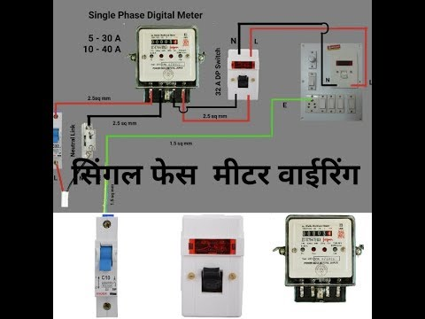 Guid B D E Fe B F C Db En Us Low in addition Connection Diagram moreover Hqdefault furthermore D Looking Arboga E Ph Wiring Diagram Arboga Em likewise Electrical Abbreviations. on phase wiring diagram