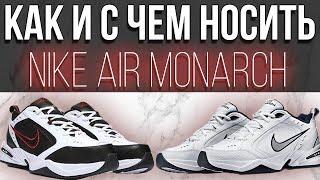 видео Купить Nike Air Max 95 в Москве | Интернет-магазин спортивной обуви