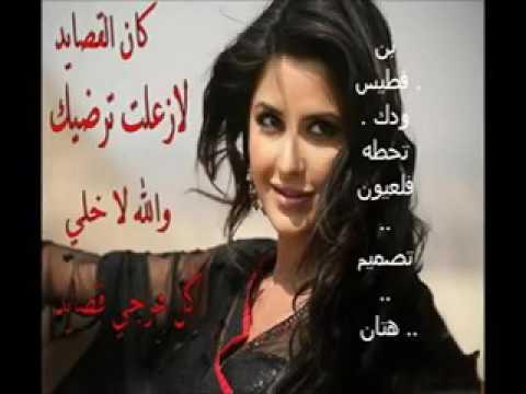 راعي العيون الناعسه رمشها فئ من ذوق مخاوي اليل البيضاني Youtube
