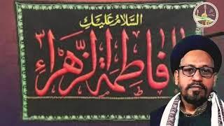 Aayam e Fatimiya as (18th clip) 18day   Maulana Syed Farmaan Raza sb Qibla RAMNAGAR