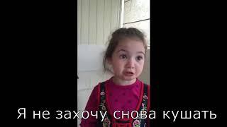 Девочка не хочет есть животных