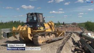 Стратегически важная стройка: реконструкция трассы Новый Уренгой - Коротчаево идёт полным ходом