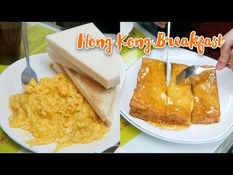 Hong Kong Breakfast 鈻� Perfect Scrambled Eggs & Buttery French Toast