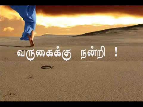 கவிஞர் பனித்துளி சங்கர்   Tamil Kavithaigal   தமிழ் கவிதைகள்   Poet Panithulishankar