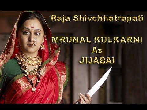 Different Looks Of 'Jijabai' From Movie 'Raja Shivchhatrapati' - Mrunal Kulkarni