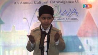 Aaina e Mustaqbil 2013 Part 10