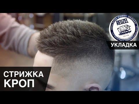 причёска на короткие волосы фото мужские