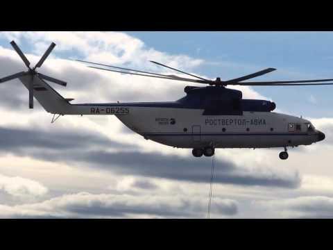 Самый большой вертолет в мире. Пелятка