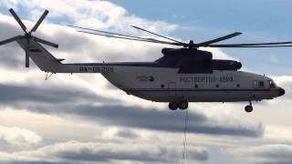Самый большой вертолет в мире. Пелятка(, 2014-11-22T17:20:42.000Z)