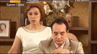 Сериал Сашка 71 серия (2014) смотреть онлайн