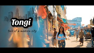 Oli Goli | Tongi | Tale of a Modern City