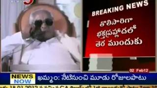 Tollywood Producer Producer Atluri Pundarikakshaiah Passed Away (TV5)
