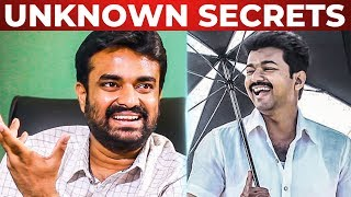 Thalapathy Vijay's Unknown SECRETS | Thalaivaa | Vijay Reveals | RS 14