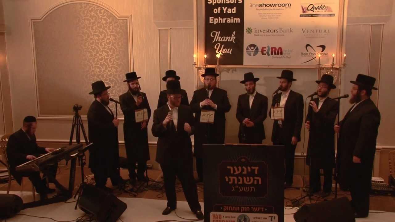 Yumi Lowy With Yedidim Choir At Yad Ephraim 2013
