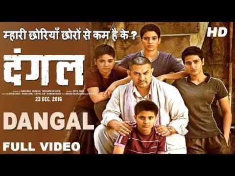 Dangal  Full Movie Download Link In HD