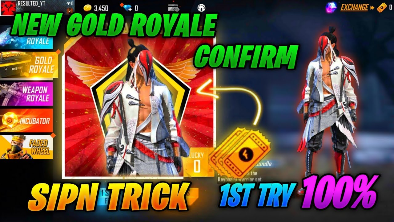 27 july free fire new event , ff new event , today new event free fire ,free fire new event