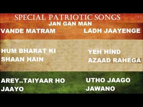 Republic Day Special Songs Full Audio Songs Juke Box