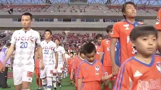 ハイライト:新潟vs甲府 J2リーグ 第17節 2018/6/20