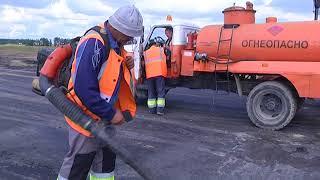 2017-08-24 г. Брест. Реконструкция в Брестском аэропорту. Телекомпания Буг-ТВ.