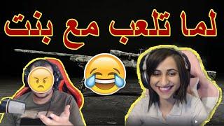 مصايب البنات مع / قسام حمد