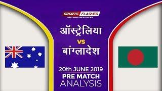 Live Australia vs Bangladesh Pre Match Show | World Cup 2019
