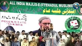 Asaduddin Owaisi Speech in Public Meeting Under Goshamahal Constituency On Elections, Slams PM Modi