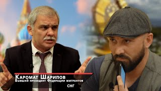 Каромат Шарипов - последнее интервью \ Iron King